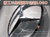 厂家直销三维立体字 led发光字 不锈钢