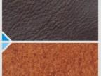 厂家低价销售黑棕色真皮废料、新款钱包皮料、皮鞋料、头层皮1566