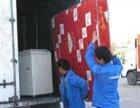 衢州兄弟专业 长短途搬家 空调移机 维修服务中心