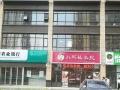 城北万达广场双地铁口(龙湖枫香庭)纯一层小面积旺铺