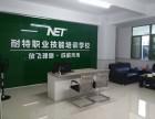 汕头龙湖区网页设计专业培训 超时代电脑教育