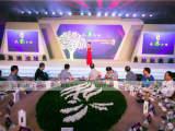 杭州金蚂蚁会务会展服务有限公司您身边的会展特装搭建及杭州