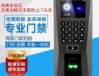 南昌高新区中控门禁考勤机安装电话 中控人脸识别门禁机安装