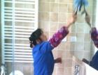 襄阳爱心之家(玲子)保洁 专业服务 形式多多