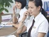 海尔电视机株洲各站点维修服务一24小时咨询