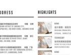 海报/包装/企业VI/画册/标志/动画/企业宣传片