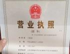 品膳坊手工果蔬饺子(批发 零售)