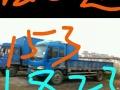 济南市租货车到山东全国各地区来回跑配货站