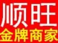 苏州顺旺防水工程有限公司苏州彩钢瓦防水补漏卫生间防水