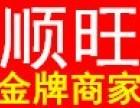 苏州顺旺防水公司 苏州防水工程 苏州防水补漏公司卫生间防水