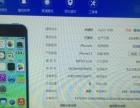 iphone5c便宜卖