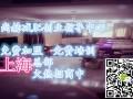 上海尚赫减肥技术如何加盟?总部在哪里?尚赫减肥效果怎么样?
