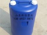 60升双闭口圆桶60公斤化工桶生产厂家低价供应
