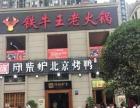 九龙坡华岩新城购物中心英伦风情街门面出租