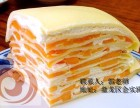 什么是法式蛋糕 蛋糕技术培训哪里好 法式蛋糕图片