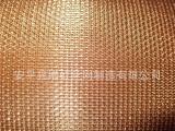 供应铜丝网 各种目数铜丝网 黄铜丝网 磷