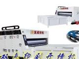苏州无锡常州江苏长期出售全新纸箱设备、收