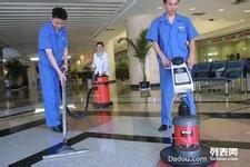 南京妇联全市提供打扫卫生擦玻璃等1元平方洗油烟机28元