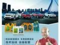 CCTV品牌全国招商加盟 玻璃水 防冻液 尿素