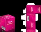 宁波印刷厂画册/手提袋/包装盒/宣传单投递/等印刷