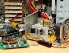 黑屏不开机故障检修-路由器安装-苹果电脑装系统-双系统-除尘