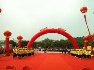 清远工业园工厂开业庆典活动策划公司