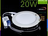 压铸led面板灯圆形 20W 专业三控三色温 专业代工代加工实在