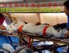 广州市越秀区医院海珠区医院救护车出租深圳市香港特区救护车出租