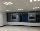 汇金国际写字楼18层8号室出租 写字楼 60平米