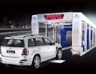 上海德加福全自动电脑洗车机厂家 价格优惠