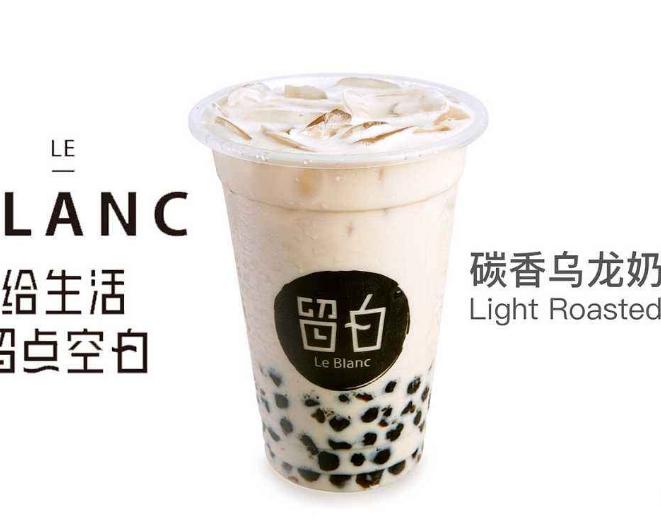 镇江留白奶茶菜单留白奶茶加盟流程