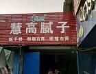 北京慧高腻子粉生产厂家,北京慧高建材,外墙腻子粉厂家