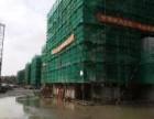 外墙专业翻新脚手架(毛竹~钢管)搭建租赁