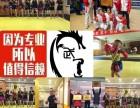 济南散打泰拳防身术培训俱乐部