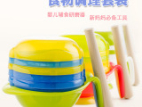婴儿宝宝食物调理研磨器碗套装 儿童辅食机
