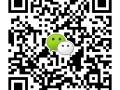北京协和医院专家号代挂号