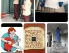 杭州专业承接开荒保洁新房拓荒家庭保洁家政上门服务