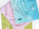 厂家供应生产铝箔复合包装袋,面膜袋、洗发水包装袋、农药袋