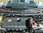 日产骐达2013款 骐达 1.6 无级 XL 酷咖版 日产骐达
