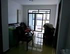 长江路 长江一号 2室 1厅 93平米 整租