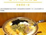 妖艳豆腐花加盟,5平方开店,2人经营,30秒出餐