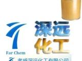 二苯甲酰二硫化硫胺