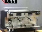威格服务中心,北京WEGA咖啡机售后维修电话