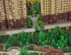 房地产沙盘 规划沙盘 电子沙盘模型制作