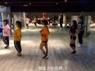 白云区街舞培训,白云区学日韩酒吧热舞,白云区学酒吧热舞
