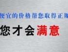 自考本科汉语言文学需要考多少科目西华师范大学自考专业