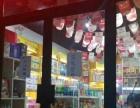 未央区(大型小区)玩.具、百货、超市转让铺快租