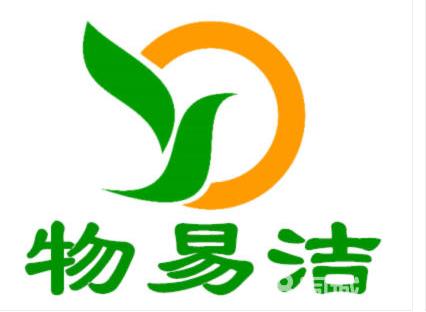 合肥包河区专业的保洁公司,保洁大姐电话,推荐价格优惠的公司