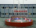 山东菏泽水景喷泉公司