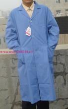 防辐射工装,防辐射大褂,机房防护工作服